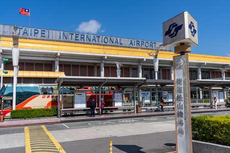 Taipei, Taiwan-FEB 14, 2021: MRT Songshan Airport metro station.