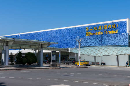 Taipei, Taiwan-FEB 14, 2021: Exterior of Songshan Airport Domestic terminal, officially Taipei International Airport. Sajtókép