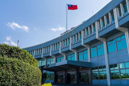 Exterior of Republic of China Civil Aeronautics Administration. Taipei, Taiwan Sajtókép