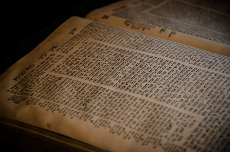 An open bible in hebrew
