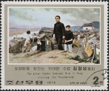 dictator: Postage stamps of Democratic Peoples Republic of Korea, North Korea, devote to Kim Il-sung, General Secretary of the Workers� Party of Korea