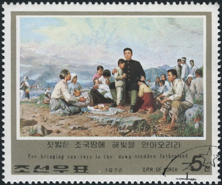 dictator: Postage stamps of Democratic Peoples Republic of Korea, North Korea, devote to Kim Il-sung, General Secretary of the Workers� Party of Korea Stock Photo