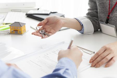 Consultation de la propriété