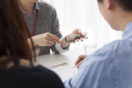 Raadpleging van Property