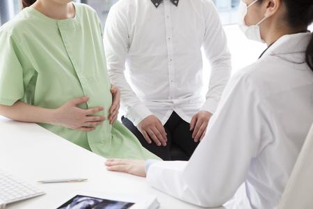 若いカップルは、産科婦人科に来てください。