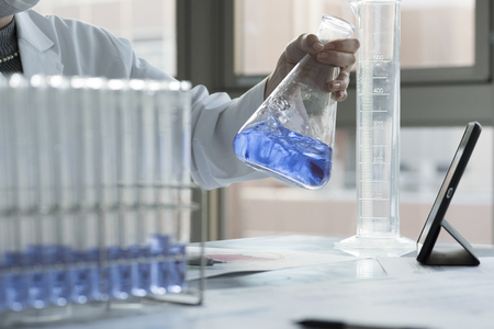 Laboratory that has developed a new product