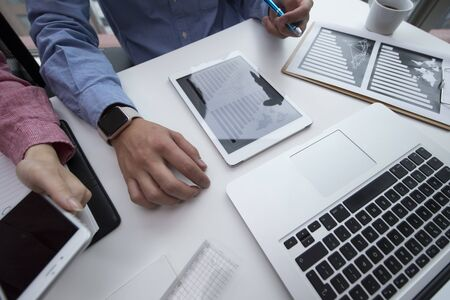 msn: Meeting in the office while using the tablet Stock Photo