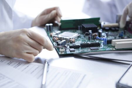 engineering and technology: Technology made by small parts. Stock Photo