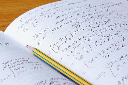 mathematics Archivio Fotografico