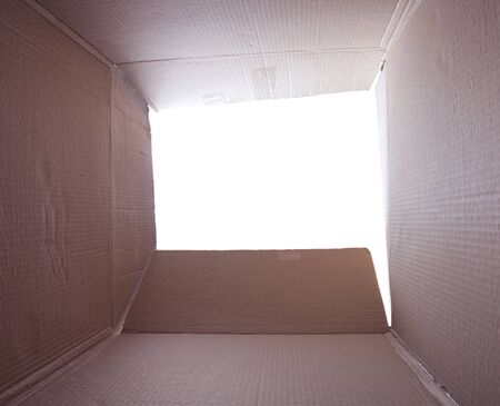 boxed: Empty cardboard box isolated on the white Stock Photo