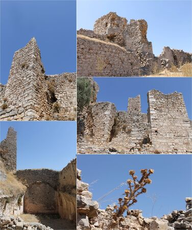 crusaders: The ruins of an ancient medieval fortress Bechin in Turkey, collage 5 photo Stock Photo
