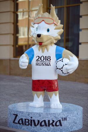 Samara, Russia - June 25, 2018, FIFA world Cup. Symbol of the world Cup 2018 Zabivaka in Samara