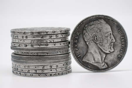 Old coins of Tsarist Russia