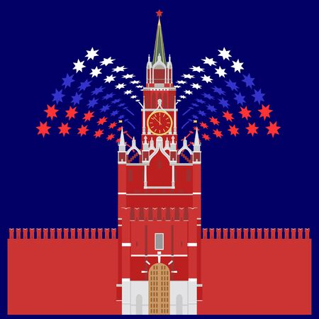 Image of the Kremlin Tower on the background of fireworks. Vector. Ilustracja