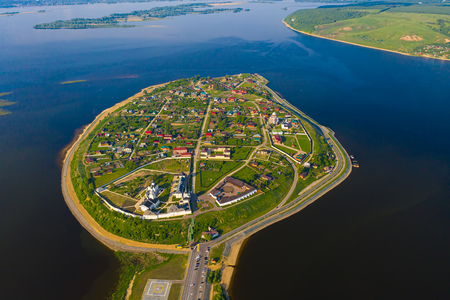 Aerial panorama landscape of the city of Sviyazhsk, Russia