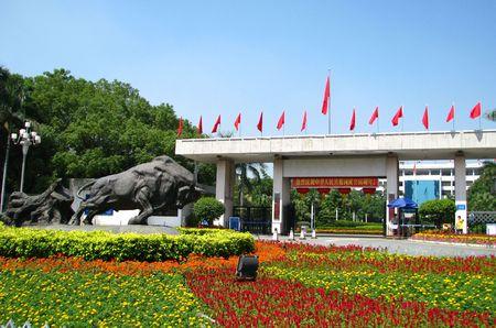 municipal: Shenzhen municipal government Stock Photo