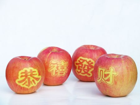 gong xi fa cai: Closeup of apples