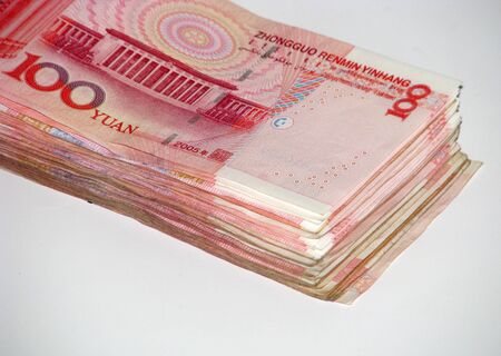 rmb: Closeup of a stack of RMB Stock Photo