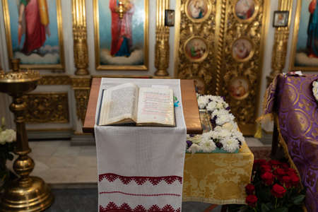 Holy book lies on the altar in the Orthodox Christian church Archivio Fotografico
