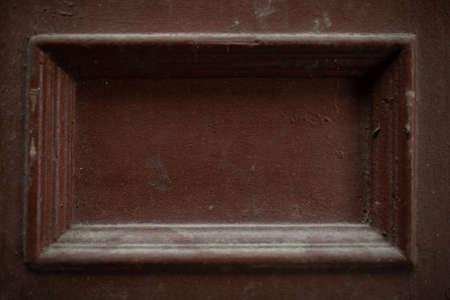 aged wooden door. fragment of an old wooden brown door Archivio Fotografico