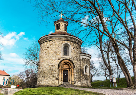 Chapel of St. Martin. One of the oldest buildings in the Romanesque style in the Visegrad. Area of the old city in Prague, Czech Republic.