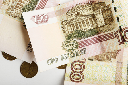 ruble: the Russian ruble