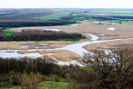 Regional landscape park Kleban-Byk Stock Photo