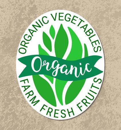 Green leaf salad sticker.Kraft paper grungy background.