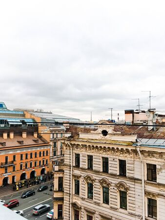 city landscape with a view of the rooftops of St. Petersburg
