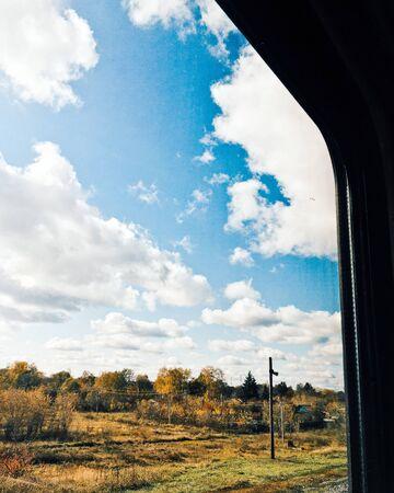 beautiful autumn landscape in Sunny weather o Фото со стока - 136199541