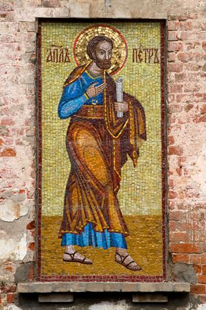 st peter: The mosaic represents the apostle Saint Peter on a church wall Stock Photo