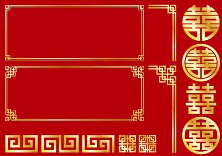 Frame material set of Chinese image Ilustrace