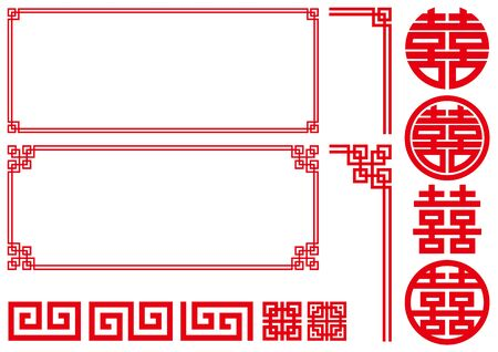 Frame material set of Chinese image Иллюстрация