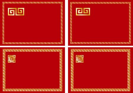 Frame material set of Chinese image Фото со стока - 127041850