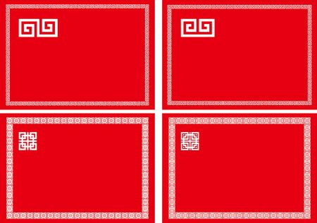 Frame material set of Chinese image Фото со стока - 127041927