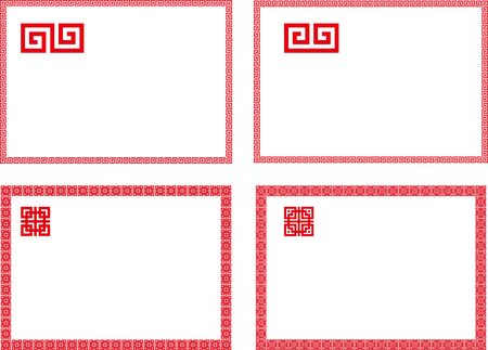 Frame material set of Chinese image Фото со стока - 127041924