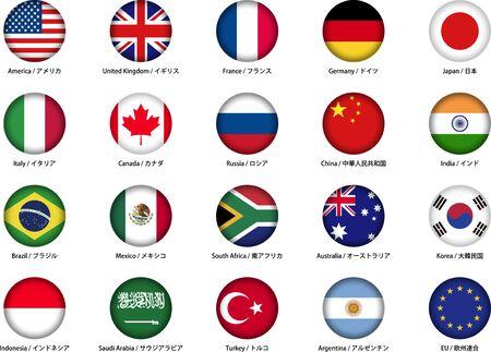 G20 flag image material set