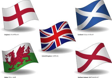 British flag image material set Stock Illustratie