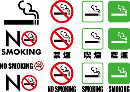 Non-smoking and smoking icon material collection