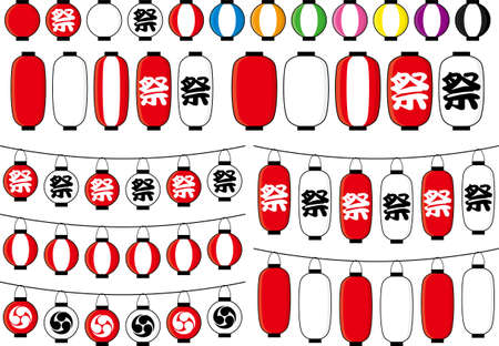 Illustration collection of traditional Japanese lanterns
