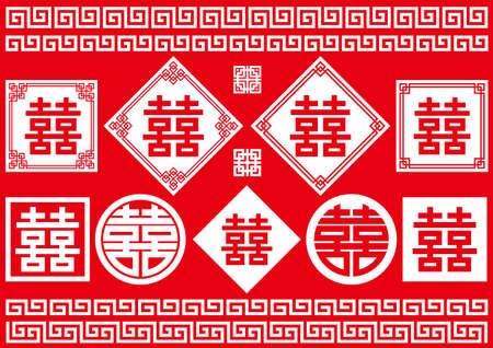 Chinese traditional image material collection 向量圖像