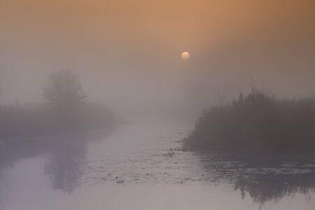 visibility: A beautiful foggy sunrise, autumn, europe, Ukraine
