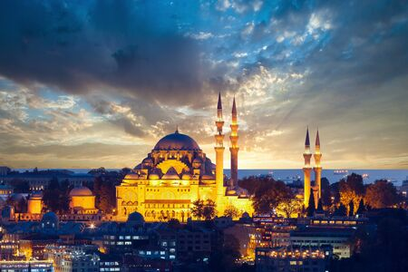 The historic center of Istanbul at sunset. Turkey Stock Photo