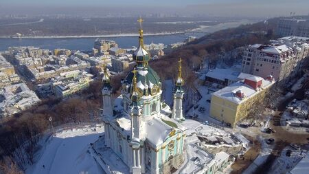 Saint Andrews Church in Kiev on the Andriyivsky Descent was built in 1747-1754 and designed by the famous architect Bartolomeo Rastrelli, Ukraine.