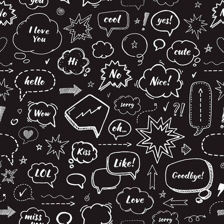 Hand drawn set of speech bubbles. Vector seamless pattern on black background.