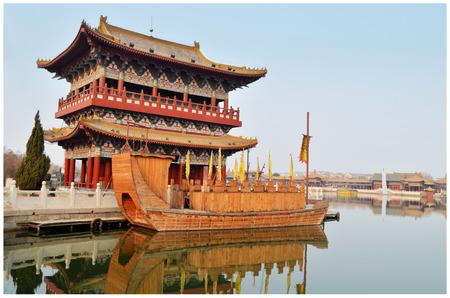 song dynasty: Qingming River Park