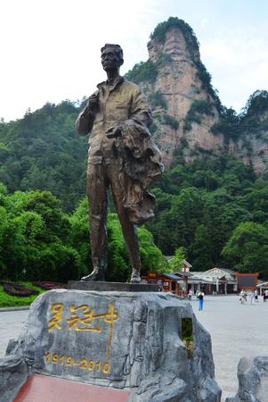 spot: Zhangjiajie Wulingyuan Scenic Spot Editorial