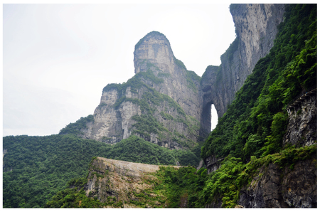 hunan: Hunan Zhangjiajie scenic spot Stock Photo