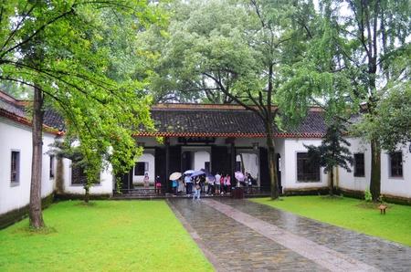 academy: Yuelu Academy building Editorial
