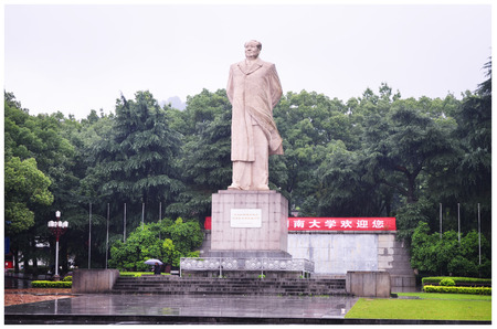 mao: Statue of Mao Zedong Editorial